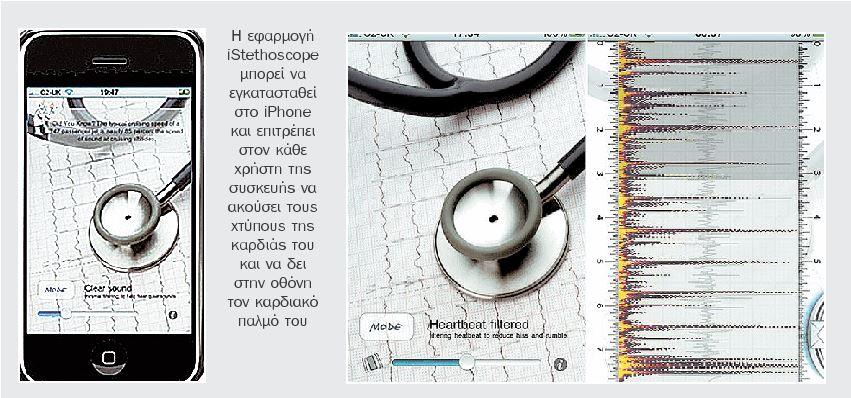 http://asset.tovima.gr/assetservice/Image.ashx?c=13211935&r=0&p=0&t=0&q=100&v=1&s=1&w=1000