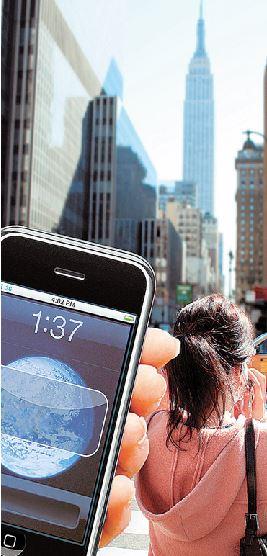 Με ένα κακόβουλο λογισμικό το κινητό προδίδει τα πιο ευαίσθητα προσωπικά δεδομένα