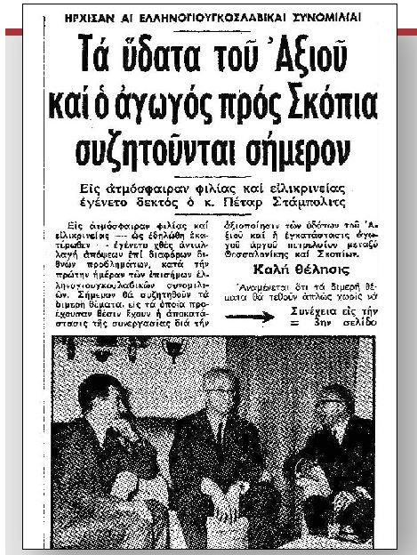 Τότε που η Αθήνα παρασημοφορούσε τον Γκλιγκόροφ