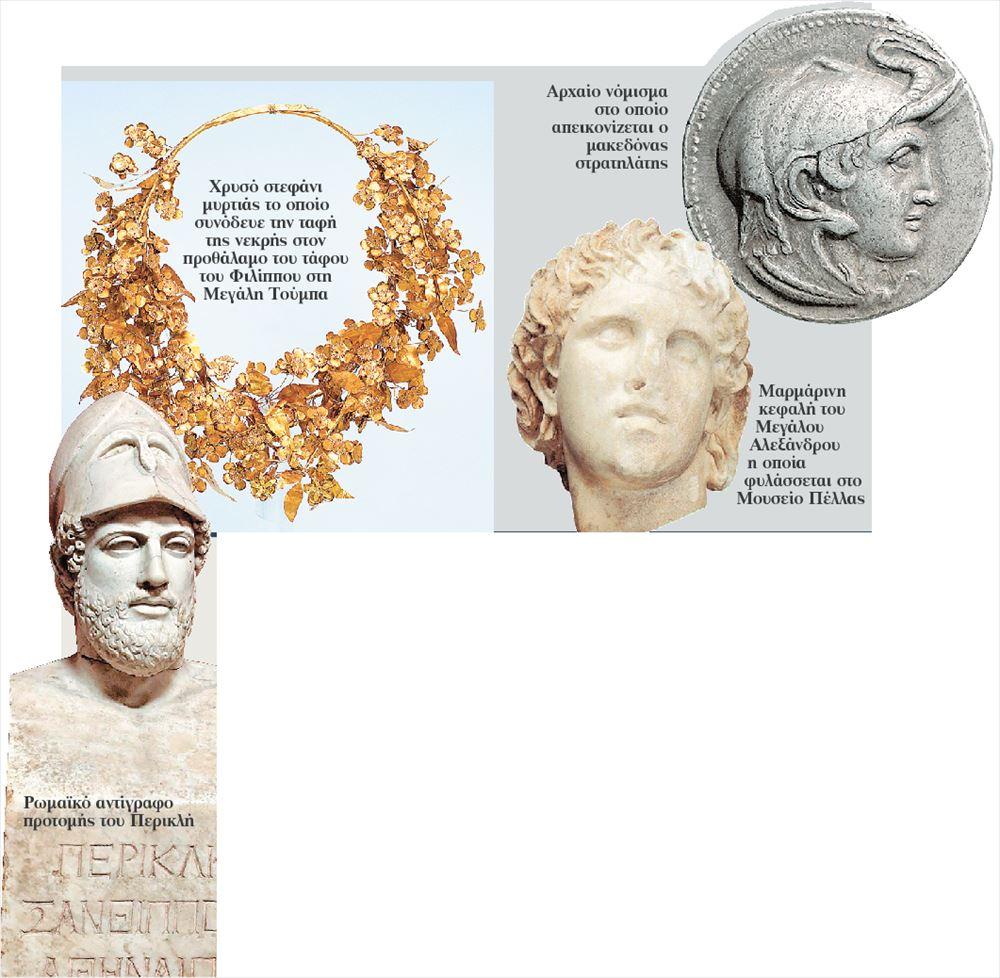 Έκθεση για το Μέγα Αλέξανδρο και την αρχαία Μακεδονία ετοιμάζει το Λούβρο