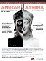 Η Aφρικανή Αθηνά επιβιώνει