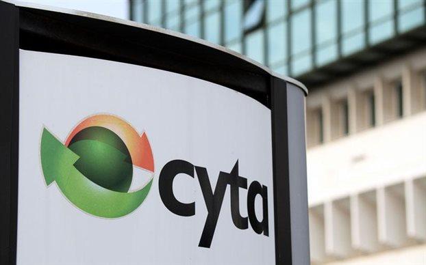 Στη Vodafone πέρασε η Cyta Hellas